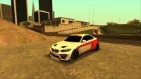 Скриншот к файлу: BMW M2 Special Edition