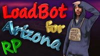 Скриншот к файлу: CLEO - LoadBot for ArizonaRP