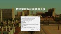 Скриншот к файлу: ANTICRASHER для SA-MP 0.3.7-R4