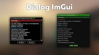 Скриншот к файлу: Dialog ImGui v8