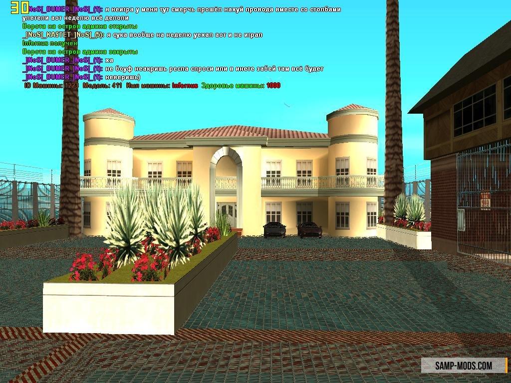 Samp Admin Island Download