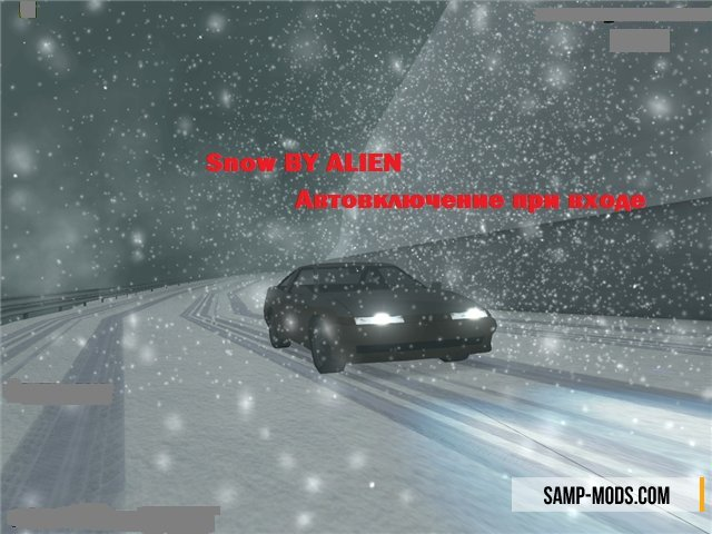 Скачать скрипт снега для сервера samp