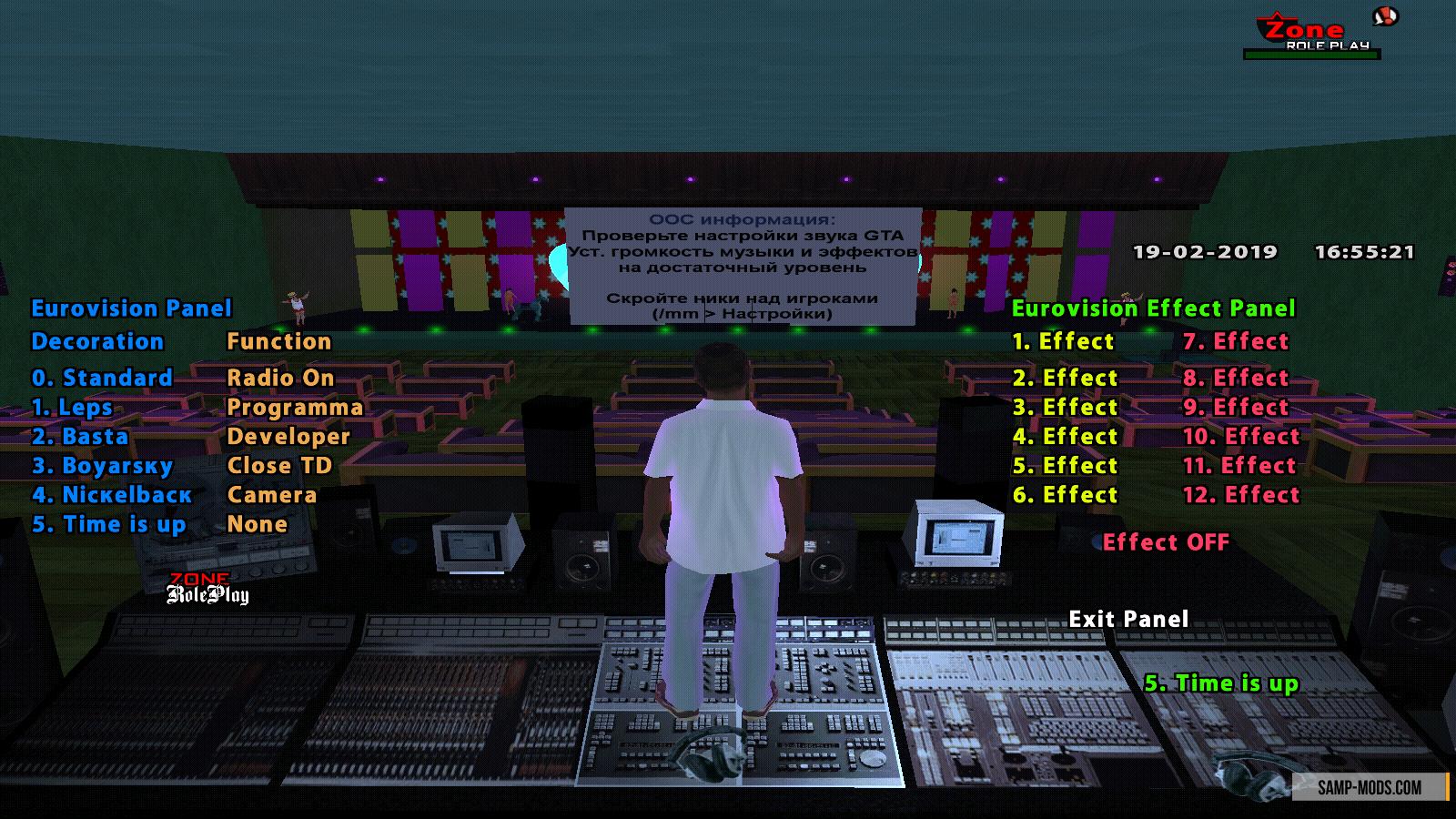 Хостинг для скриншотов самп хостинг провайдеры джино