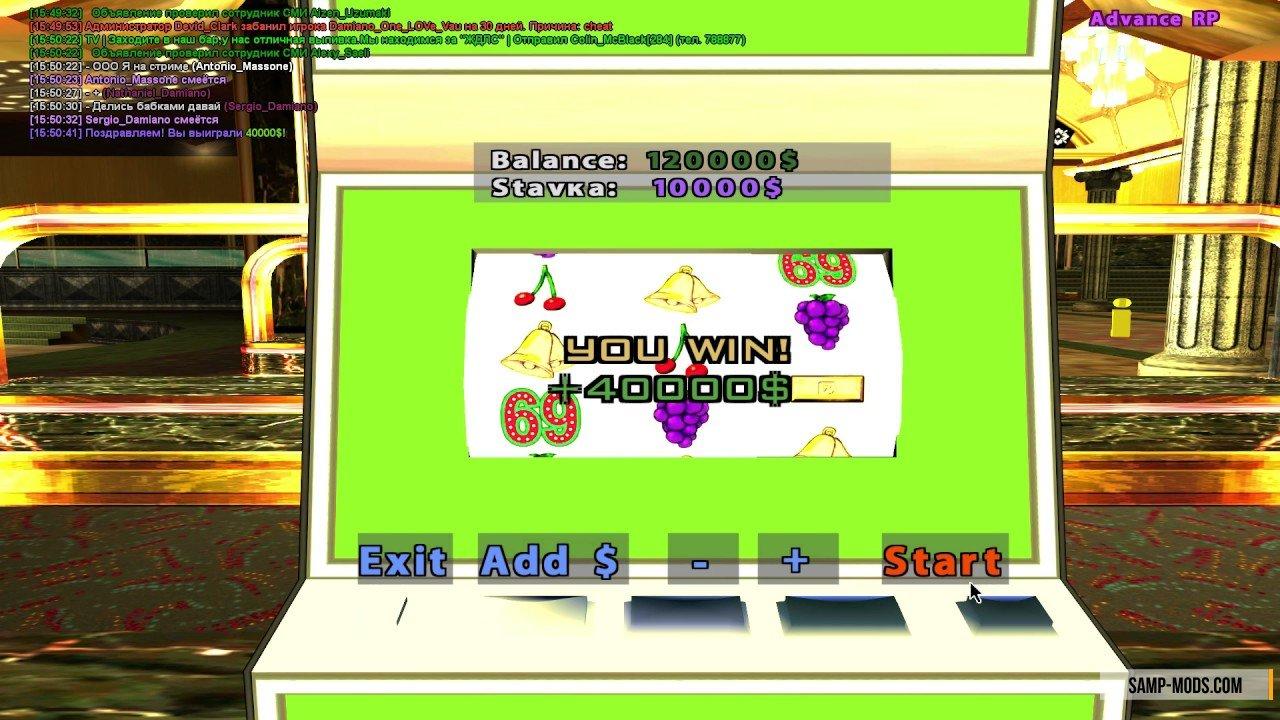 Как играть в казино адвансе рп играть онлайн рулетка на деньги