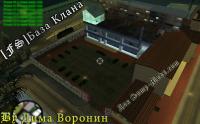 Казино Документальный