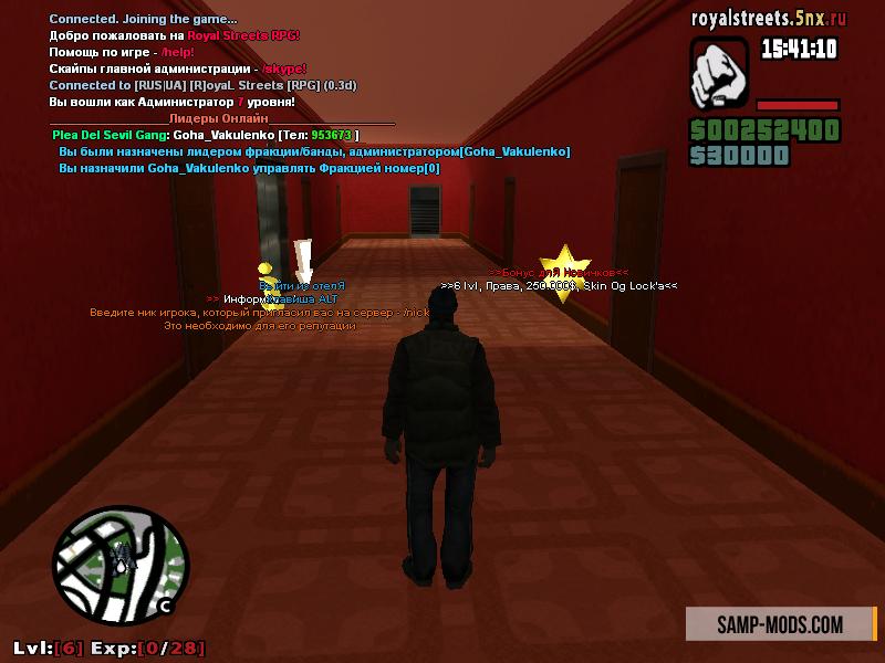 Скачать сервер crime streets samp