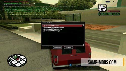 Виртуальное Интернет Казино Онлайн Играть Игровые Автоматы