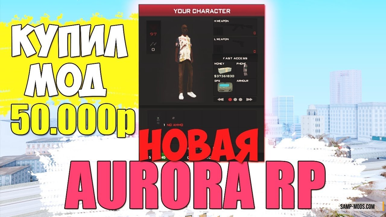 Aurora Role Play | Sell