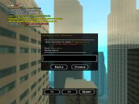 Скриншот к файлу: ••Mirror[RP]••