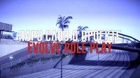 Скриншот к файлу: Evolve Role Play