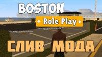 Скриншот к файлу: Boston Role Play