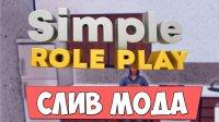 Скриншот к файлу: Simple Role Play (2020)