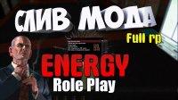 Скриншот к файлу: Energy Role Play