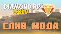 Скриншот к файлу: Diamond Role Play Gold