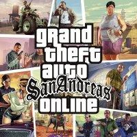 Скриншот к файлу: San Andreas Online