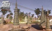 Скриншот к файлу: GTA 4 San Andreas Beta 1