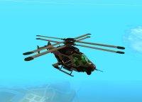 Скриншот к файлу: AH-50 C.E.L.L.