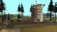 Скриншот к файлу: Штаб-квартира САГ