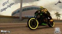 Скриншот к файлу: GTA V Shitzu Defiler
