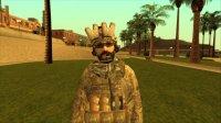 Скриншот к файлу: ARMY Solider