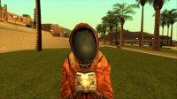 Скриншот к файлу: Красный эколог (STALKER: Тень Чернобыля)
