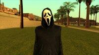 Скриншот к файлу: Dead By Daylight Ghostface Classic Pack