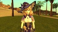 Скриншот к файлу: Lisa из Genshin Impact