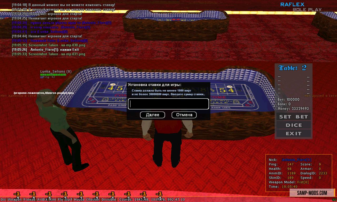 Мод самп с казино форум казино франк