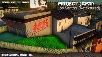 PROJECT JAPAN: Los Santos (Retextured)