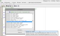 Скриншот к файлу: Wrapper v1.2 - Оболочка для компилятора pawno