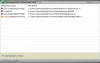 Скриншот к файлу: AVPGameProtect (User Build 1.04)