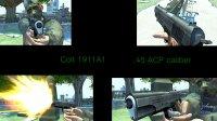 Скриншот к файлу: Colt M1911A1
