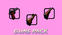 Скриншот к файлу: Guns Pack