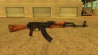 Скриншот к файлу: AKM