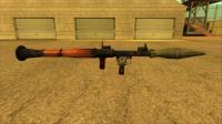 Скриншот к файлу: RPG-7