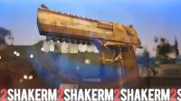 Скриншот к файлу: Worn Leopard .50AE M2Shaker