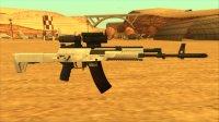 Скриншот к файлу: AK-12 White