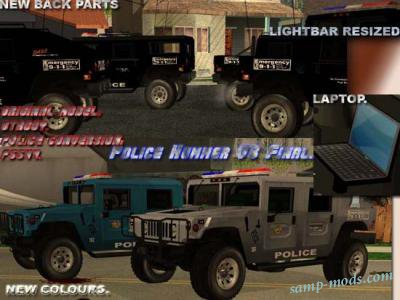 1986 Hummer Police Vehicle v3 Final